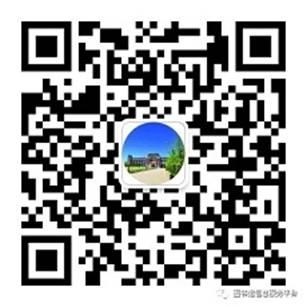 微信图片_20190604090451