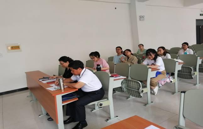 中文系教师