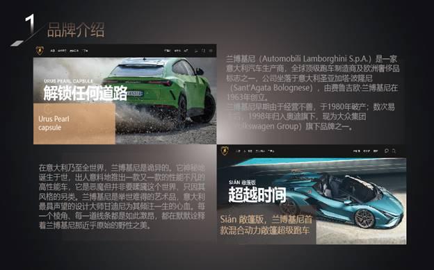 广告设计-兰博基尼-04